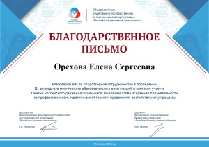 user_certificate (1)_page-0001