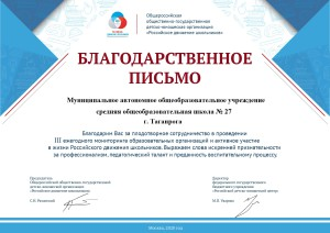 user_certificate_page-0001